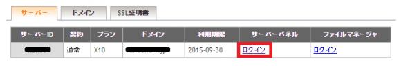 20150629_database01