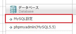 20150629_database02