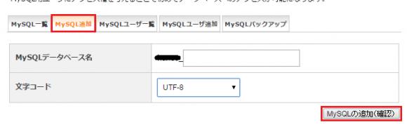 20150629_database03