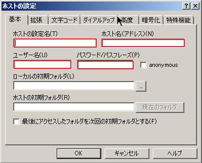 20150629_ffftp02