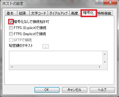 20150629_ffftp04