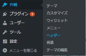 20150701_setting_header01
