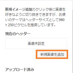 20150701_setting_header02