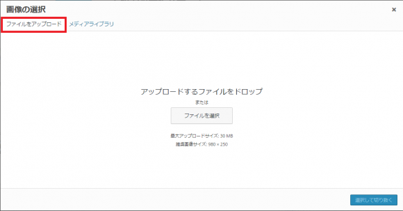 20150701_setting_header03
