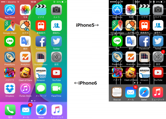 20150705_iphone5-6_icon