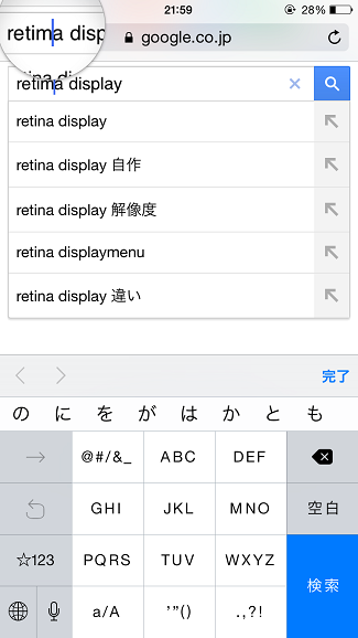 20150705_iphone6_keyboard