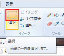 20150707_paint_howto02