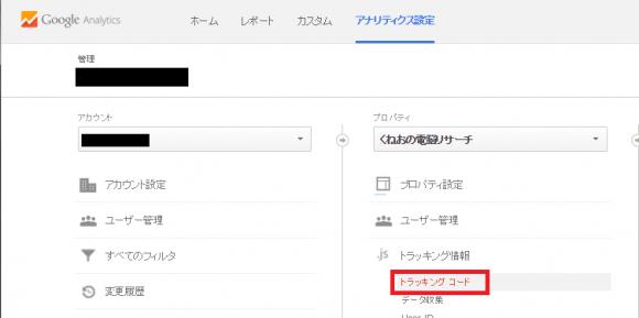 20150708_analytics05