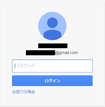 20150709_search_console01