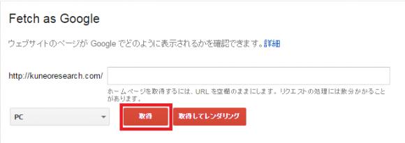 20150709_search_console10