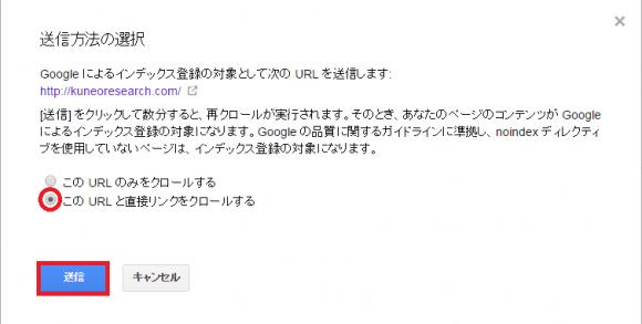 20150709_search_console12