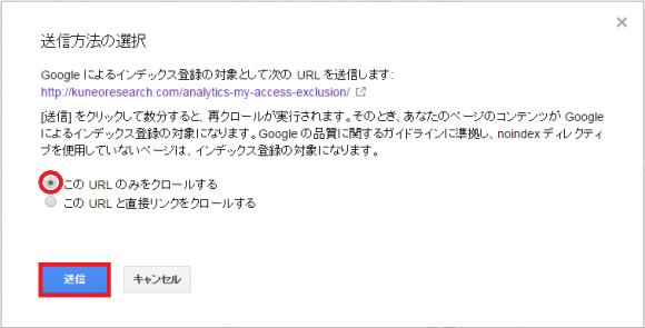 20150709_search_console16