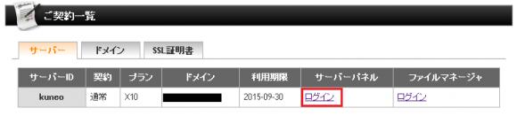 20150710_wp_auto_install01