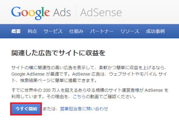 20150711_adsense_test1_01