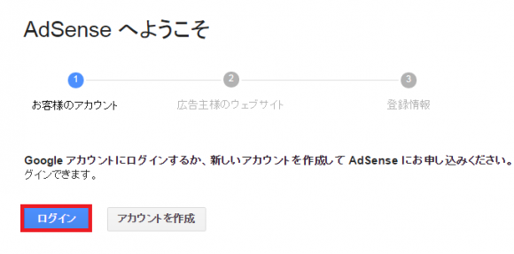 20150711_adsense_test1_02