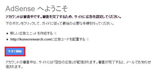 20150712_adsense_test2_03