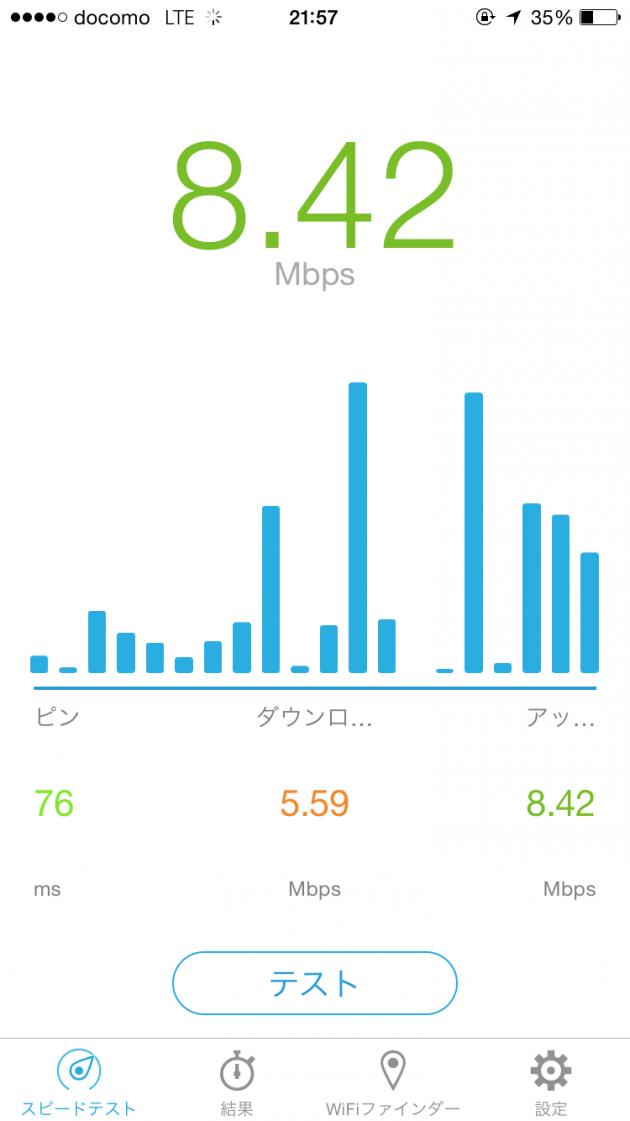 20150723_speedspot03