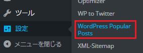 20150731_poplarposts_start_howto06