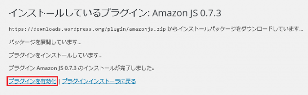 20150806_amazon_js02
