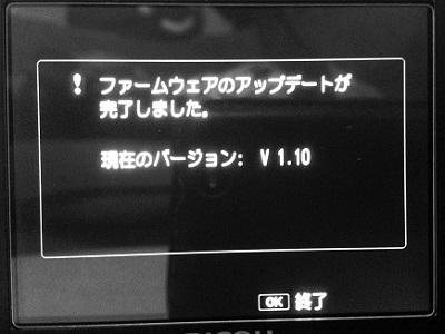 20150813_gr_fw10