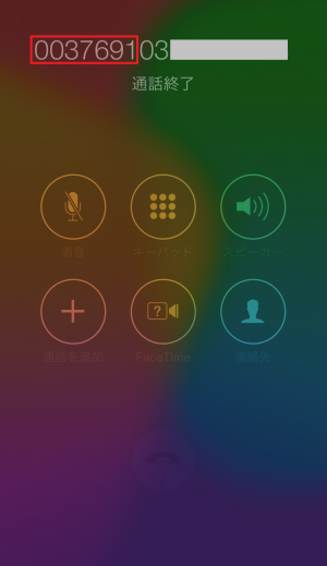 20150818_miophone_dial07