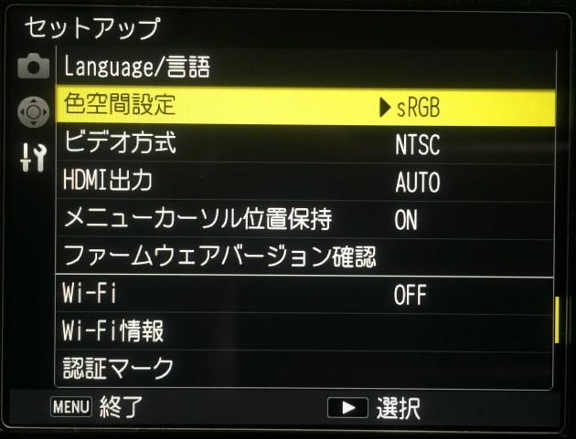 20150820_ricoh-gr2-setting11