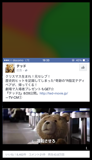 20150825_iphone_easy_fb