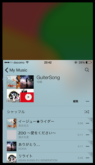 20150825_iphone_easy_music