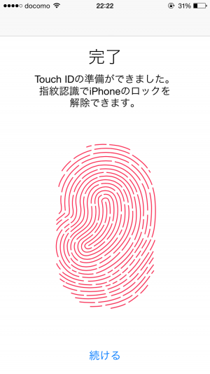 20150827_touch_id06