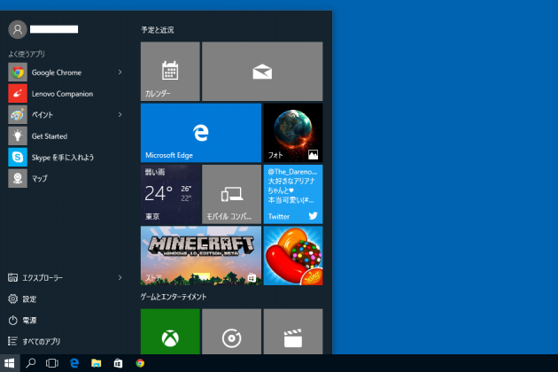 20150831_startmenu_icatch