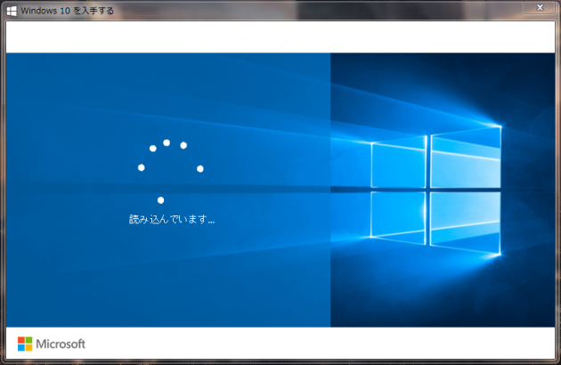 windows10_update02