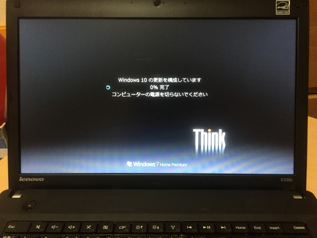 windows10_update05