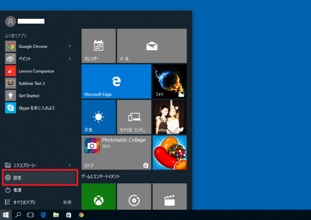 20150905_windows_downgrade01