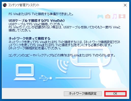 20150907_psvita-screenshot11