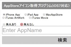 20150913_iphone_app_icon07