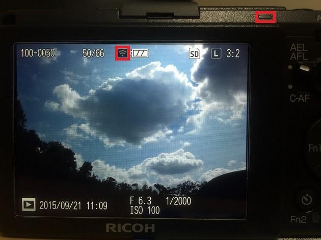 20150923_gr2_wifi_transfer03