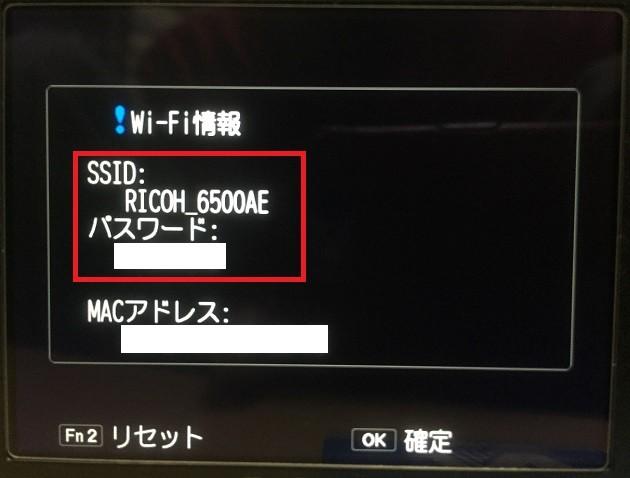 20150923_gr2_wifi_transfer05