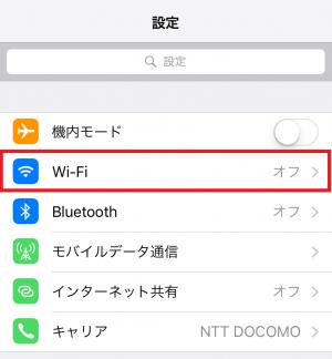 20150923_gr2_wifi_transfer06