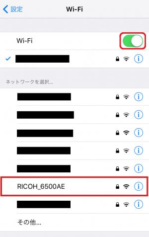 20150923_gr2_wifi_transfer07