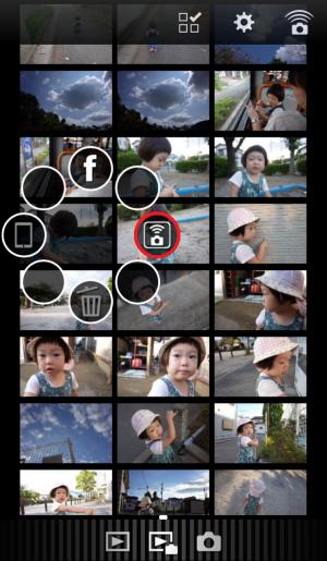 20150923_gr2_wifi_transfer15