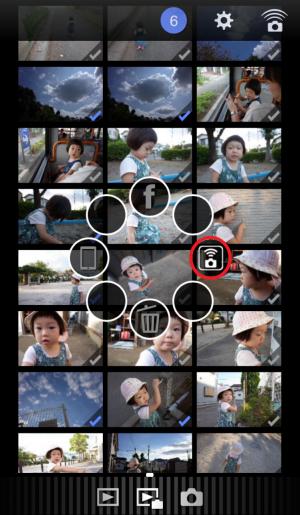 20150923_gr2_wifi_transfer18