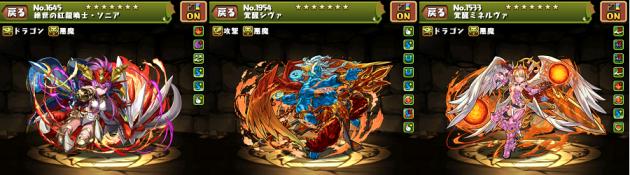 20150930_magic_stone02
