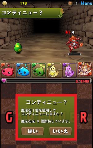 20150930_magic_stone09