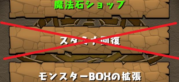 20150930_magic_stone11