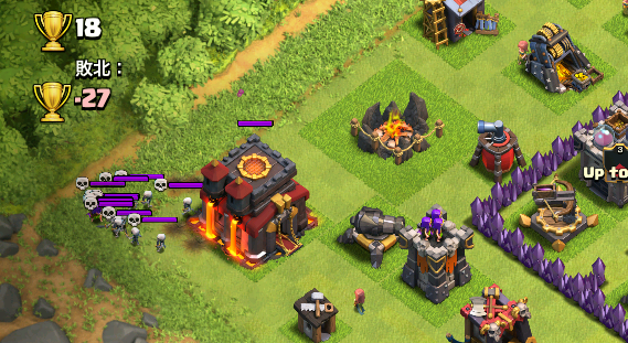 20151016_coc-attack-plan01-12