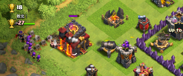 20151016_coc-attack-plan01-13