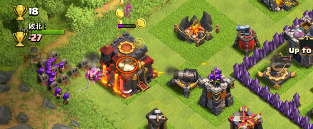 20151016_coc-attack-plan01-14