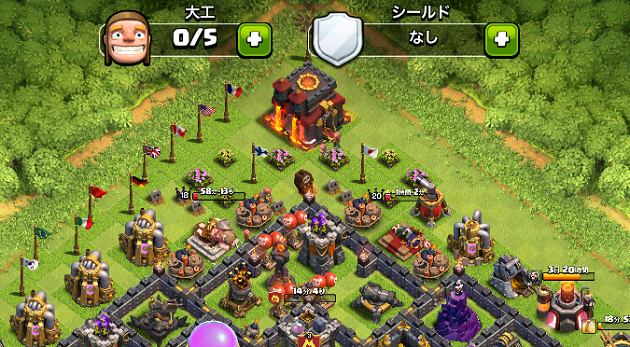 20151021_coc-defend-resources01-01