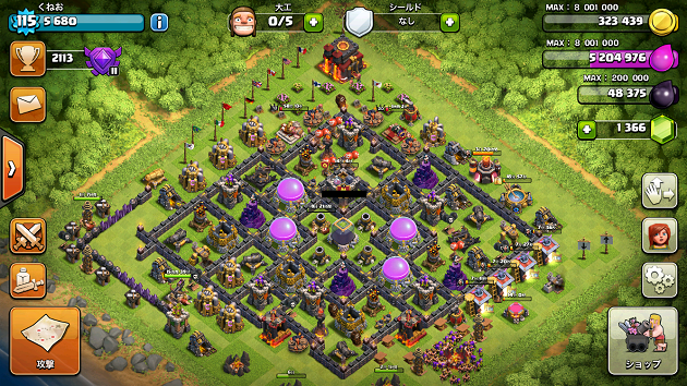 20151021_coc-defend-resources01-02