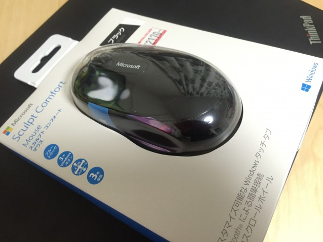 20151025_bluetooth-mouse01